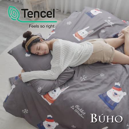 BUHO《樂芙雪境》舒涼TENCEL天絲單人二件式床包枕套組
