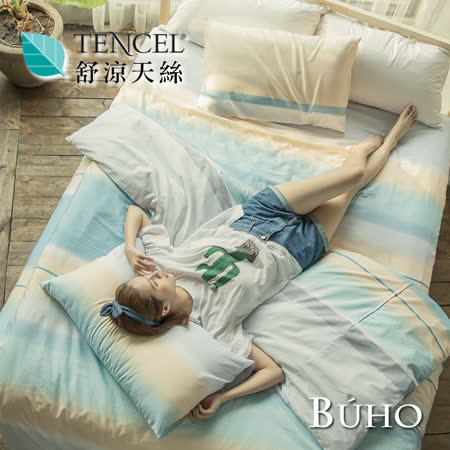BUHO《時光若刻》舒涼TENCEL天絲雙人加大三件式床包枕套組