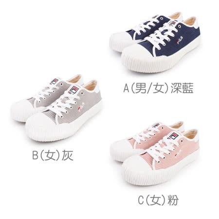 FILA 男女 燈芯絨韓系餅乾鞋