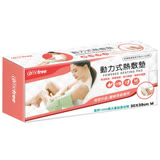康芙麗 乾溼兩用動力式熱敷墊(中)