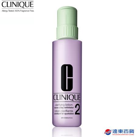 【加大版】CLINIQUE 倩碧 三步驟溫和潔膚水2號487ml