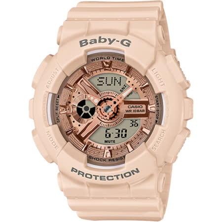 CASIO BABY-G  氧氣美少女雙顯女錶
