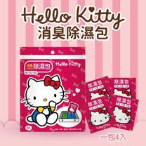 Hello Kitty除濕包<br/>(一包4入裝)