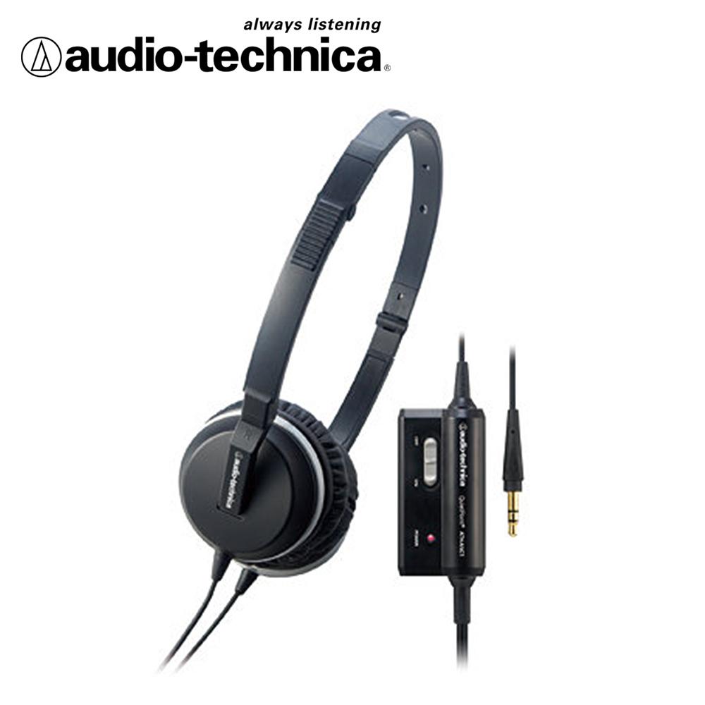 鐵三角 ATH-ANC1 主動式抗噪耳罩式耳機