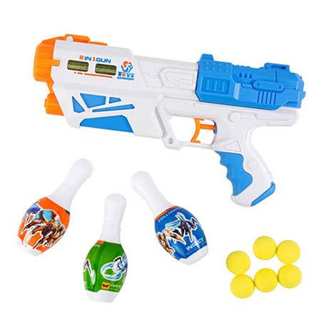孩子國 雙功能水槍+軟球槍