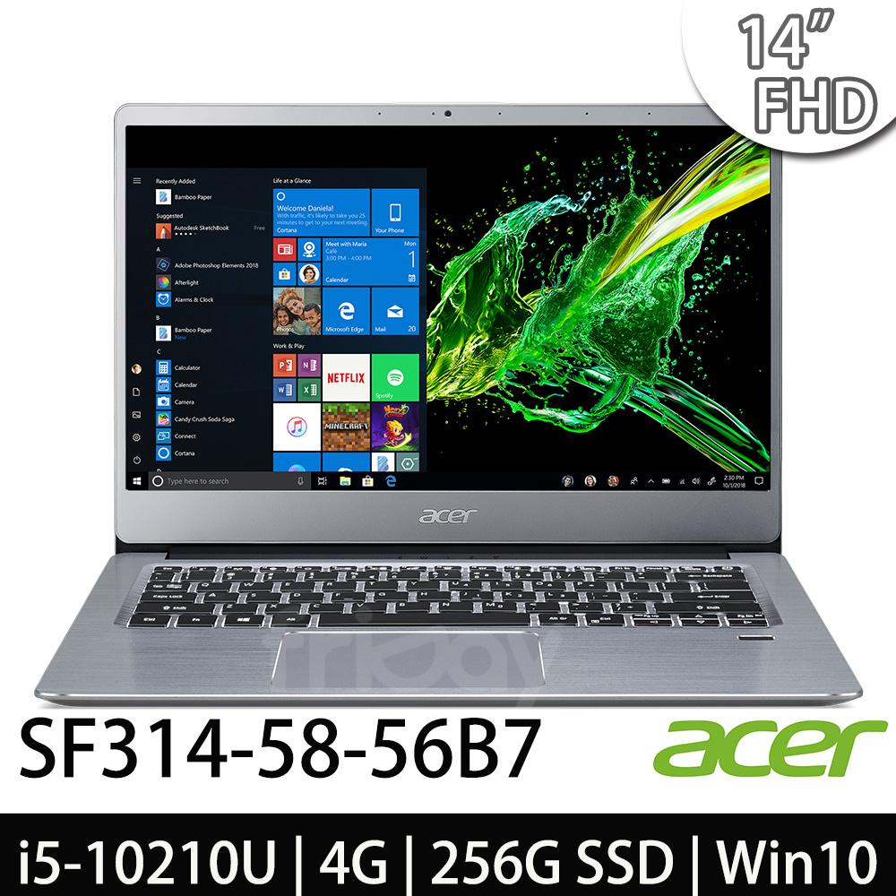 Acer SF314-58-56B7 14吋FHD/ i5-10210U/ 256GB SSD 銀色 效能筆電 -加碼送微軟無線行動滑鼠(隨機出貨)