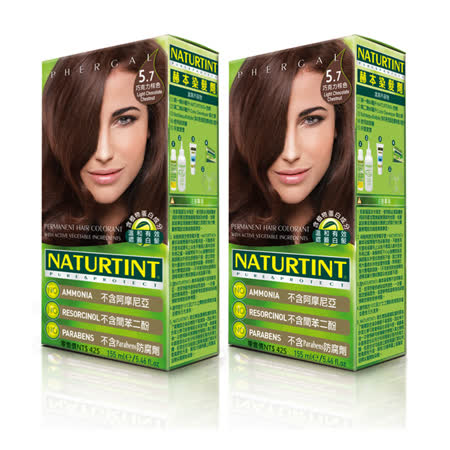 NATURTINT 赫本 染髮劑155mlX2