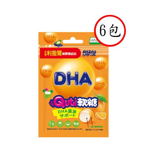 小兒利撒爾 健康補給站Q比軟糖(活性乳酸菌/綜合維他命+C/鈣配方/藻油DHA/晶明葉黃素)*6包