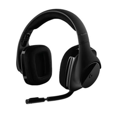 羅技G533 7.1聲道 無線電競遊戲耳麥
