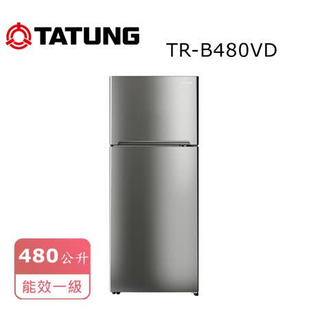 TATUNG 大同 480L 變頻冰箱 TR-B480VD