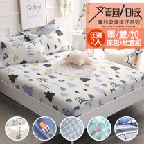 J-bedtime 台灣製床包枕套組