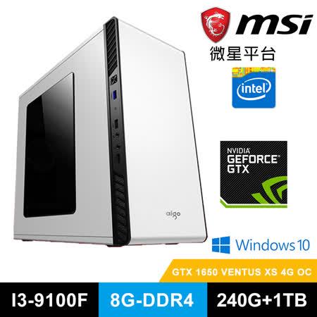 微星平台/ i3四核桌機 雙碟/GTX1650 獨顯