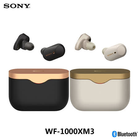 SONY WF-1000XM3真無線降噪型藍牙耳機