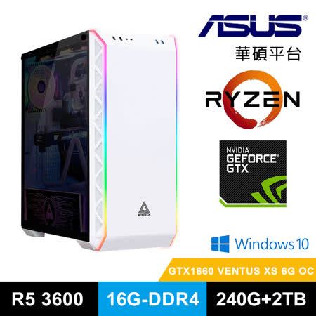 華碩R5六核心/雙硬碟 GTX1660 電競桌機