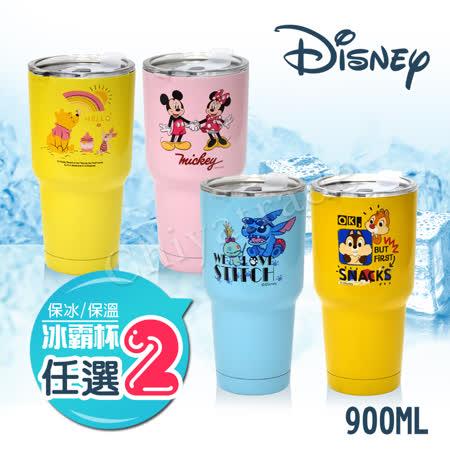 迪士尼Disney 不鏽鋼冰霸杯900ml