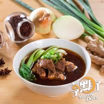 【享點子】熱銷紅燒牛肉湯/番茄牛肉湯 任選 10包(500g/包)