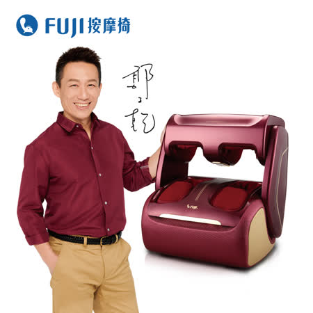 FUJI按摩椅 愛膝足護腿機 FG-357