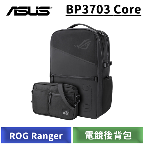 ASUS ROG Ranger BP3703 Core 遊戲 電競後背包 (適用於17吋筆記型電腦)