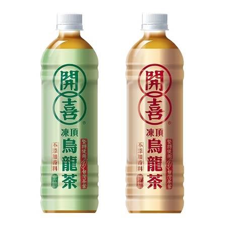 【開喜】凍頂烏龍茶1箱-口味任選(575ml*24瓶)