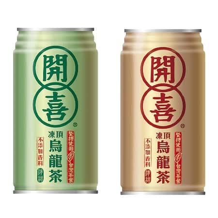 【開喜】 凍頂烏龍茶1箱(340ml)