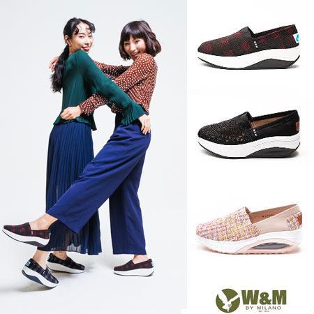 W&M 女鞋 超彈力厚底增高休閒鞋 (多色任選)