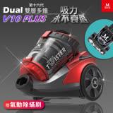 Mdovia 第十六代 Dual V10 Plus 雙層多錐 吸力永不衰退吸塵器