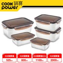 鍋寶<br/>316不鏽鋼保鮮盒5件組