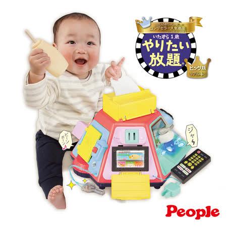 日本People 超級多功能七面遊戲機