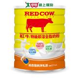 紅牛特級生乳即溶全脂奶粉2.1KG