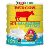 紅牛全家人黃金高鈣奶粉2.2KG