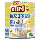 克寧高鈣全家人營養奶粉DHA 2.2KG