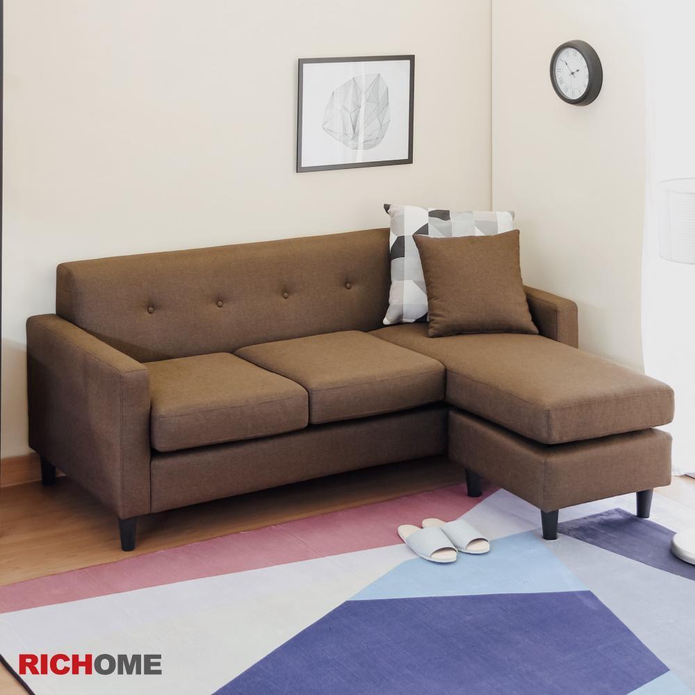 【RICHOME】莎莎伊奈L型沙發-2色