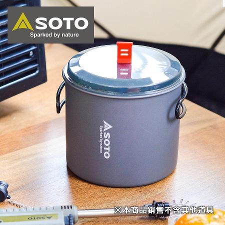 日本SOTO 登山輕巧鍋