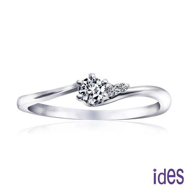 ides愛蒂思 精選15分F/VS1八心八箭完美EX車工鑽石戒指無名指尾指戒/知性