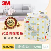 3M<br/>兒童安全防撞地墊