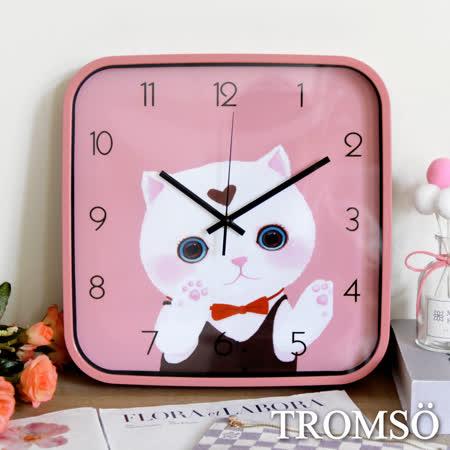 TROMSO愛心萌貓咪靜音時鐘