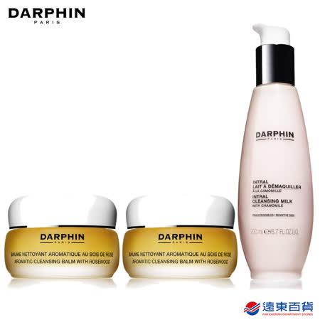 【官方直營】DARPHIN  花梨木按摩潔面膏40ml
