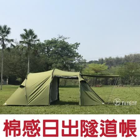 【TiiTENT】 SunRise 棉感日出露營隧道帳篷