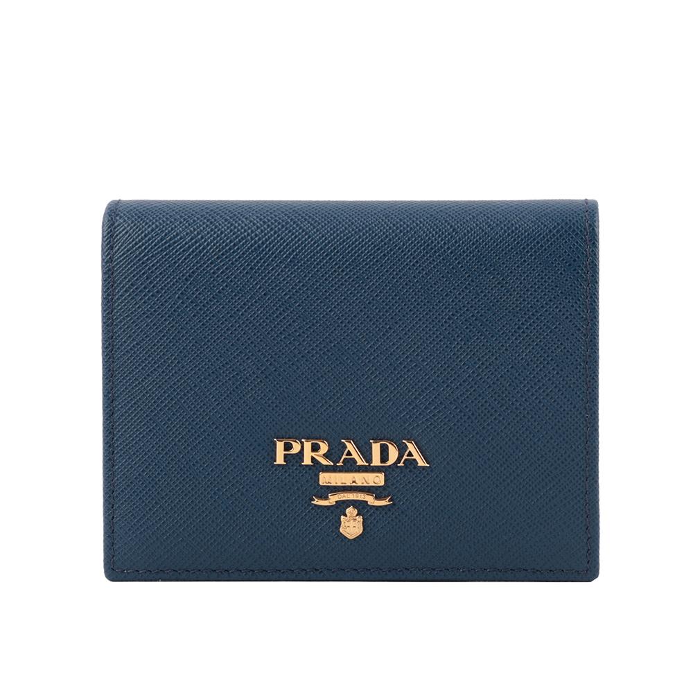 【PRADA】浮雕logo防刮牛皮二折短夾(深藍色) 1MV204 QWA F0016