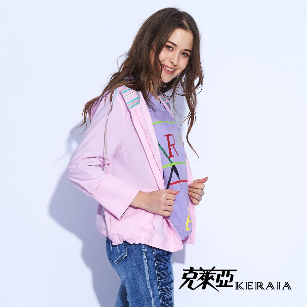 【KERAIA 克萊亞】彩虹配條連帽拼接短外套(粉)