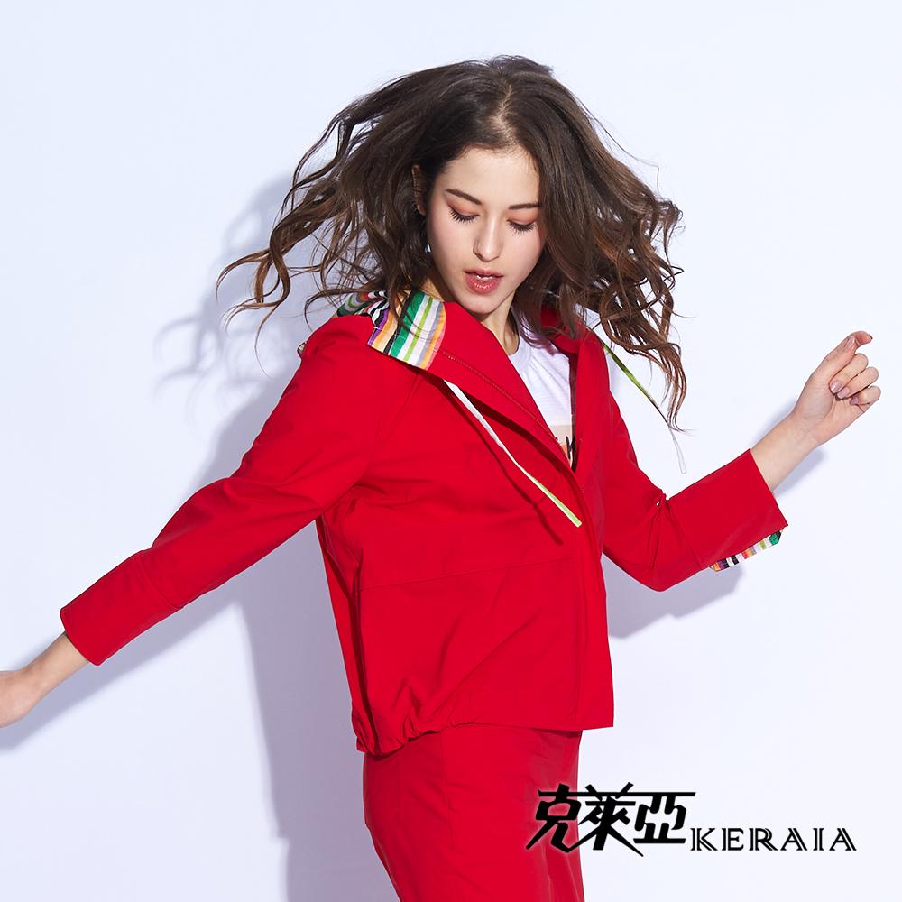 【KERAIA 克萊亞】彩虹配條連帽拼接短外套(紅)