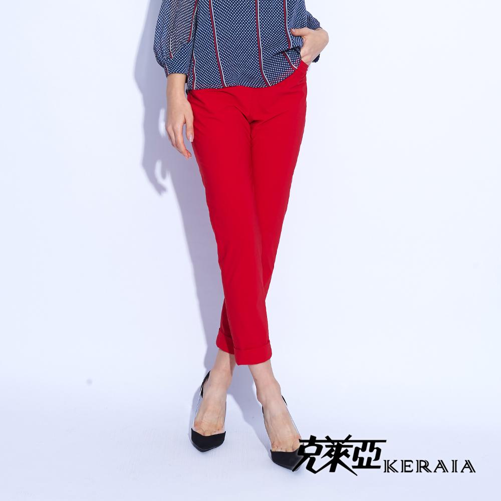 【KERAIA 克萊亞】簡約顯瘦彈性休閒長褲(紅)