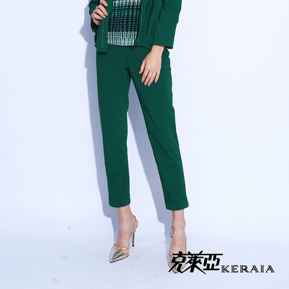【KERAIA 克萊亞】簡約顯瘦彈性休閒長褲(綠)