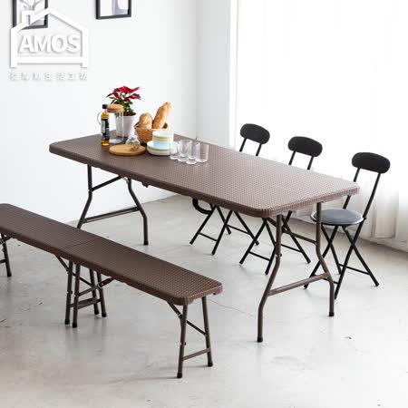 Amos 180x76 仿藤手提折疊餐桌