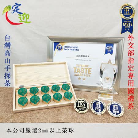 凍頂烏龍茶 小罐茶葉禮盒6gX10入