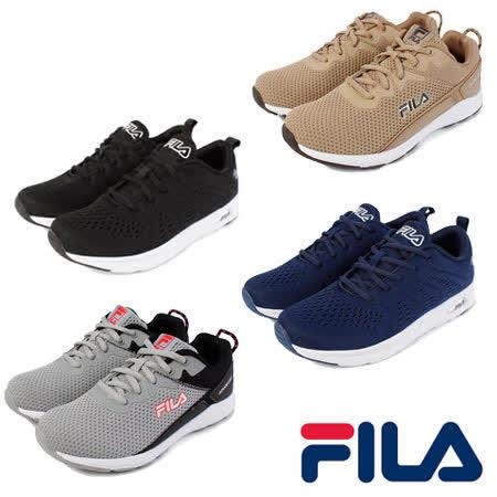 FILA男女款  休閒輕量慢跑鞋(任選