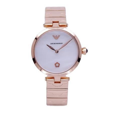ARMANI 柔美風格的呈現時尚母貝優質腕錶