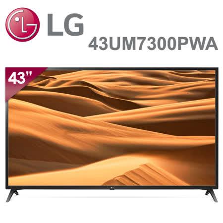 LG 43型 UHD 4K 物聯網電視43UM7300PWA