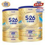 惠氏 S-26 金幼兒樂 1600g (兩罐入) - 先進新配方【新包裝】