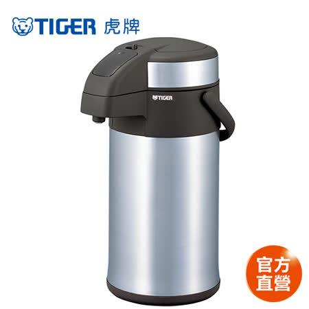 【TIGER 虎牌】4.0L氣壓式不鏽鋼保溫瓶 (MAA-A402)